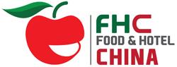 第二十二届2018上海国际食品饮料及餐饮设备展览会FHC China 2018