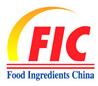 第22届中国国际食品添加剂和配料展览会( 2018 FIC)