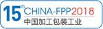 第十五届中国际食品加工与包装设备(青岛)览展会