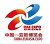 第六届中国—亚欧博览会
