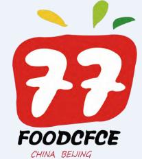 2019第17届中国国际食品加工与包装展览会