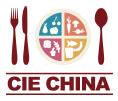 2019第五届中国餐饮工业博览会