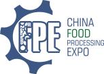 2020中國義烏食品加工設備與包裝機械展覽會