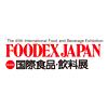 第46届日本国际食品与饮料展FOODEX JAPAN 2021