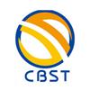 CBST第十届中国国际饮料工业科技展