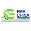 第六届中国国际食品、肉类及水产品展览会FMA China