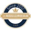 2021上海國際品牌廚具展覽會