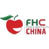 第二十五屆上海國際食品飲料及餐飲設備展覽會FHC China