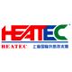 2021上海国际供热技术展览会