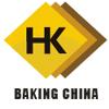 2022第十九屆北京國際烘焙展覽會