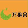 2021第14届亚洲果蔬博览会