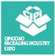 CIPI2022第十八届中国(青岛)国际包装工业展览会