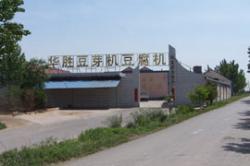 山东华胜豆芽机豆腐机