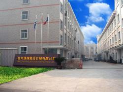 杭州逸群食品机械有限公司