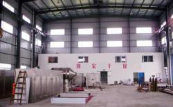 江阴市创宏干燥设备有限公司