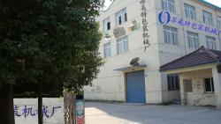 苏州鑫电包装机械制造有限公司