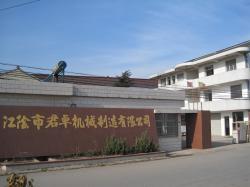 江阴市君卓机械制造有限公司