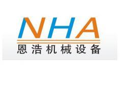 深圳市恩浩机械设备有限公司
