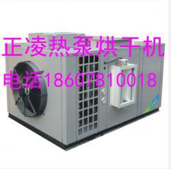广西南宁正凌电气设备有限公司