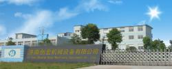 济南创宏机械设备有限公司