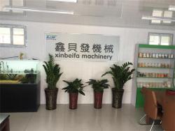 济南鑫贝发机械设备有限公司