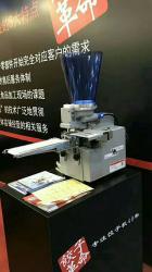 东亚自动化设备(大连)有限公司
