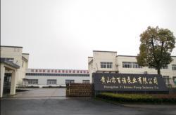 黄山亦百诺泵业有限公司