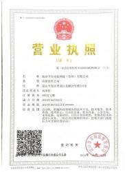 旭亦节自动化科技(苏州)有限公司