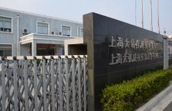 上海太易检测技术有限公司