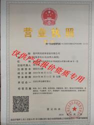 温州雨辰流体设备有限公司