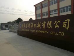 张家港科源机械有限公司