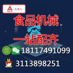 上海冻肉切片机设备有限公司