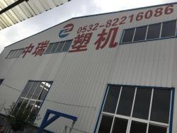青岛中瑞塑料机械有限公司