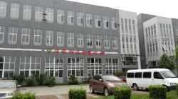 天津市华悦桐达包装机械有限公司