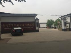 沧州万顷机械设备有限公司
