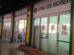 广州市正盈机械设备有限公司