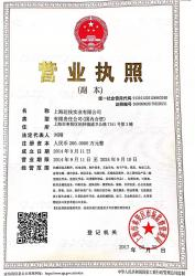 上海达技实业
