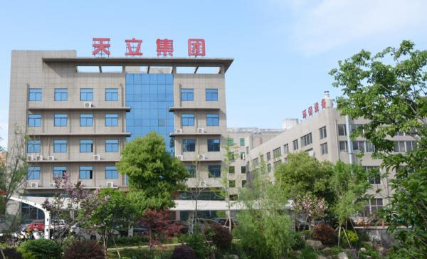 上海天立壓濾機有限公司