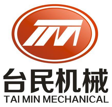 深圳市台民机械设备有限公司