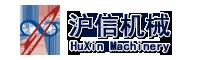 上海沪信饮料食品机械有限公司