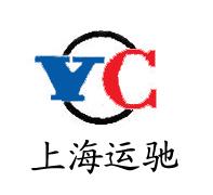 上海运驰包装机械有限公司
