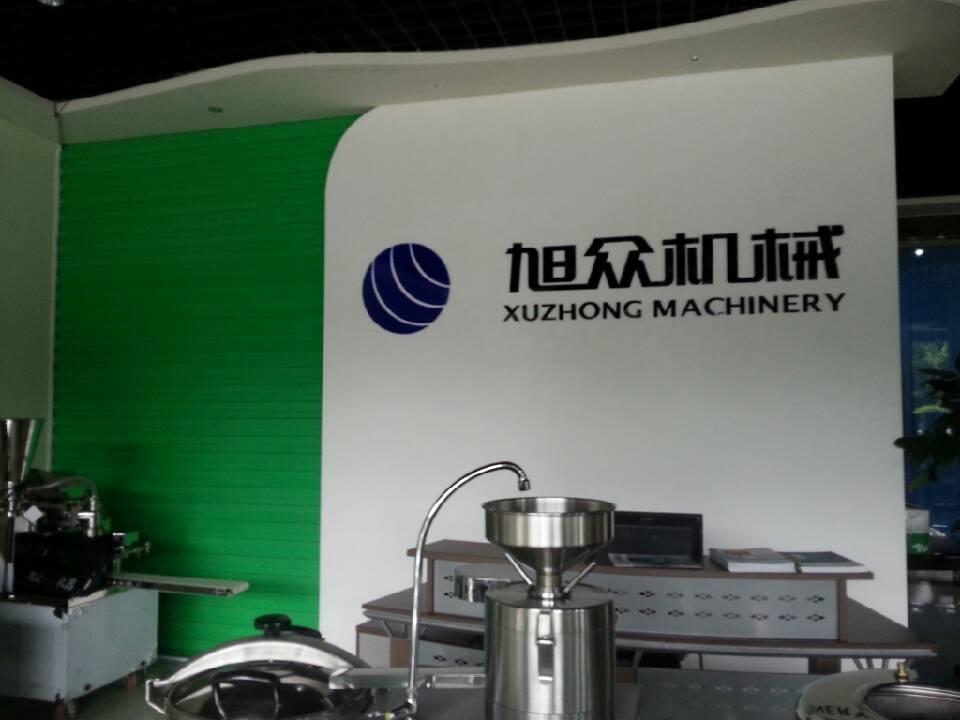 广西旭众机械设备有限公司