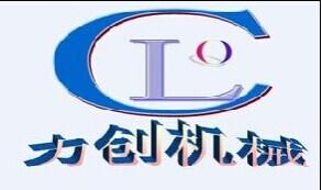 武汉力创食品包装机械设备有限公司