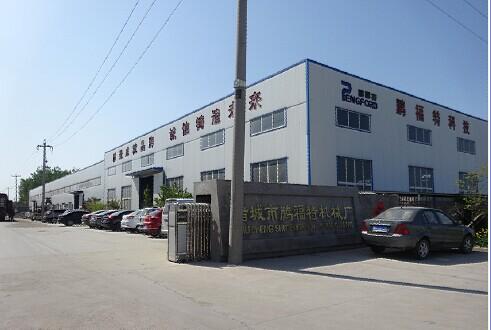 山东诸诚鹏福特机械厂