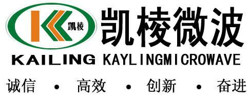 广州凯棱工业用微波设备有限公司