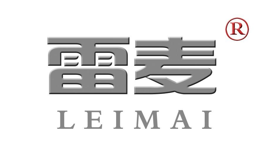 昆明雷迈机械设备有限公司