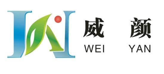 广西威颜节能科技有限公司