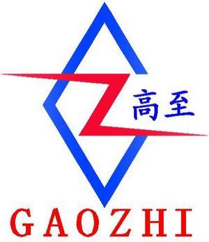 广州高至中合机械设备有限公司