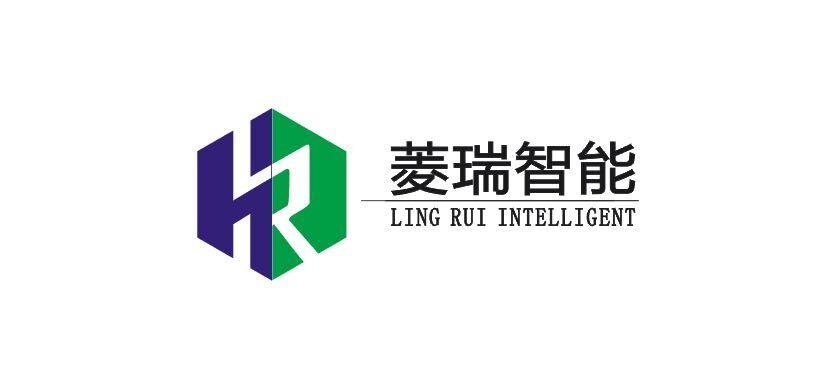 福建菱瑞智能科技有限公司