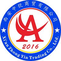 西安中饮商贸有限公司